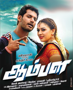 Vaa Vaa Vennila songs music as mp3 ringtone from Aambala movie by Hiphop Tamizha